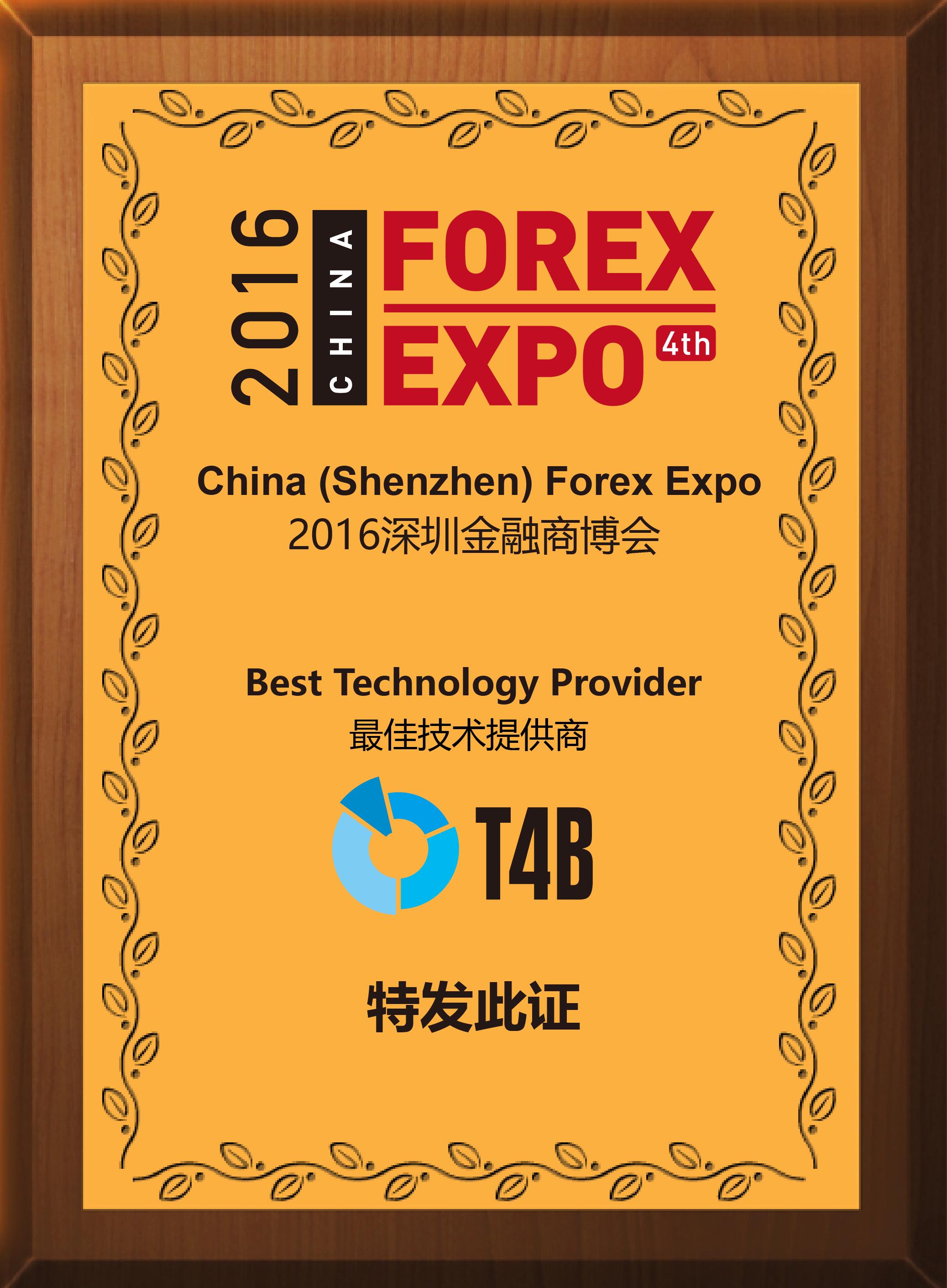 Forex expo awards